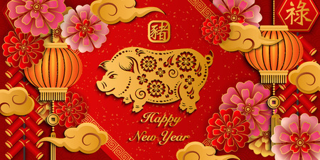 Happy Chinese new year retro gold relief flower, lantern, cloud, pig and firecrackers. Idea for greeting card, web banner design. (Chinese Translation : Pig, Prosperity) Illustration