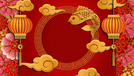 Happy Chinese new year retro gold relief flower lanttern fish cloud and lattice round frame. Idea for greeting card, web banner design. Archivio Fotografico - 127270941