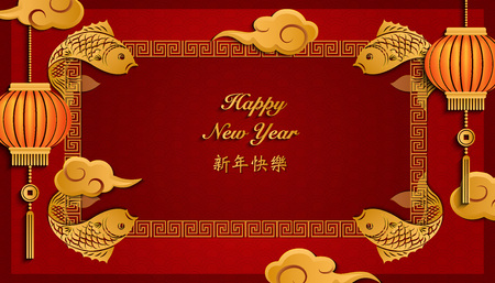 Happy Chinese new year retro gold relief lantern fish cloud and lattice round frame. Idea for greeting card, web banner design. (Chinese Translation : Happy new year) Archivio Fotografico - 127270945