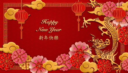 Happy Chinese new year retro gold relief flower lantern dragon cloud and lattice frame. (Chinese Translation : Happy new year)