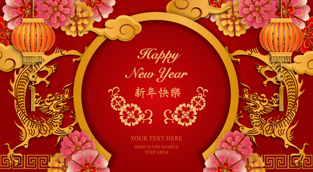 Happy Chinese new year retro gold relief flower lantern dragon cloud and round door frame. (Chinese Translation : Happy new year)