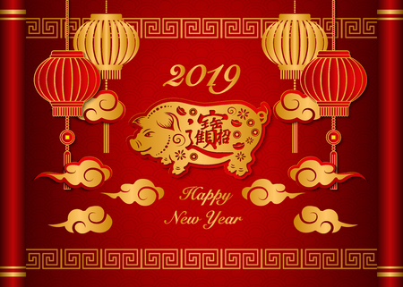 2019 Happy Chinese new year retro gold relief pig lantern cloud and lattice frame on a vintage scroll. (Chinese Translation : Ushering in wealth and prosperity)