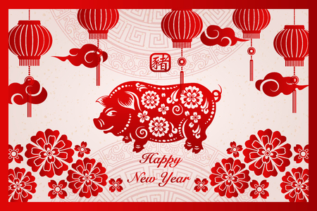 Happy Chinese new year retro red traditional frame pig flower lantern and cloud. (Chinese Translation : Pig) Çizim
