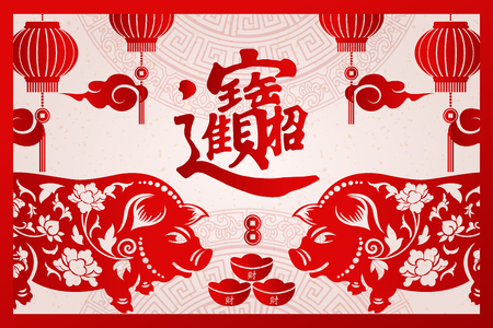 Happy Chinese new year retro red traditional frame pig ingot coin lantern and cloud. (Chinese Translation : Bring in wealth and treasure) Çizim