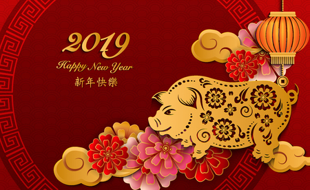 Happy Chinese new year retro gold relief pig flower lantern cloud and round lattice tracery frame. Idea for greeting card, web banner design. (Chinese Translation : Happy new year)