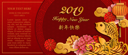 Happy Chinese new year retro gold relief flower fish wave lantern cloud and round lattice tracery frame. Idea for greeting card, web banner design. (Chinese Translation : Happy new year)