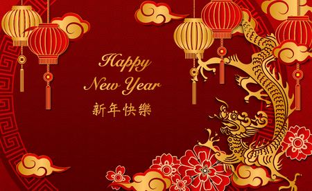 Happy Chinese new year retro gold relief dragon flower lantern cloud and round lattice tracery frame. Idea for greeting card, web banner design. (Chinese Translation : Happy new year) Çizim
