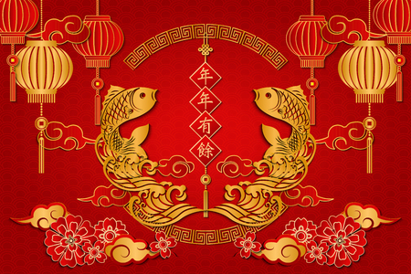 Happy Chinese new year retro gold relief fish cloud wave lantern spring couplet and spiral round lattice frame. (Chinese Translation : Best wishes for the year to come) Çizim