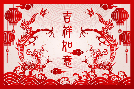 Happy Chinese new year retro red traditional frame dragon lantern wave and cloud. (Chinese Translation : Be as lucky as desired good fortune as one wishes) Çizim