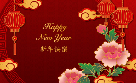 Happy Chinese new year retro gold relief pig peony flower lantern cloud and round lattice tracery frame. Idea for greeting card, web banner design. (Chinese Translation : Happy new year)