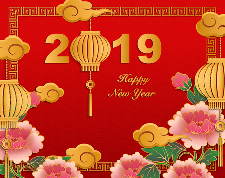 Happy Chinese new year 2019 retro gold relief peony flower lantern and lattice frame. Idea for greeting card, web banner design. Çizim