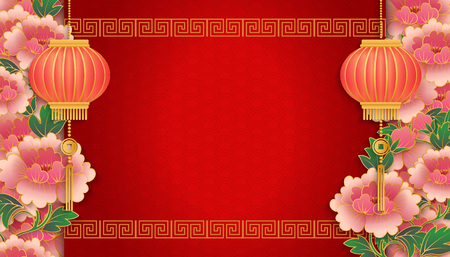 Happy Chinese new year retro relief peony flower lantern spiral cross lattice frame border. Idea for greeting card, web banner design.