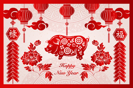 Happy Chinese new year retro red traditional frame pig peony flower lantern firecrackers and cloud. Çizim