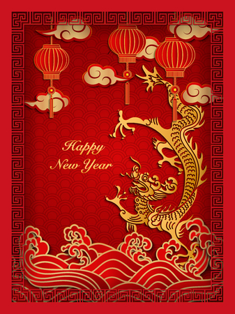 Happy Chinese new year retro gold relief lantern dragon wave cloud and square lattice frame.