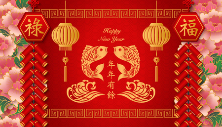 Happy Chinese new year retro peony flower lantern firecrackers fish wave and spiral cross lattice frame border. (Chinese Translation : May you have the prosperity more than sufficient every year)