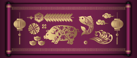 Retro traditional Chinese style purple scroll paper spiral cross frame border lantern flower ingot firecrackers fish pig wave and cloud. (Chinese Translation : Blessing) Vettoriali