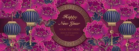 Frohes chinesisches Neujahr 2019 Retro-Reliefkunst lila Pfingstrose Laterne und Gitterrahmen.