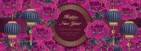 Happy Chinese 2019 new year retro relief art purple peony flower lantern and lattice frame.