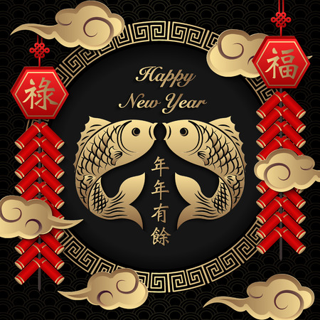Happy Chinese new year retro gold red relief fish cloud firecrackers and round lattice frame. (Chinese Translation : may you always get more than you wish for )