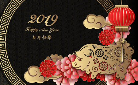 Happy Chinese new year retro gold relief pig flower lantern cloud and round lattice tracery frame. (Chinese Translation : Happy new year)