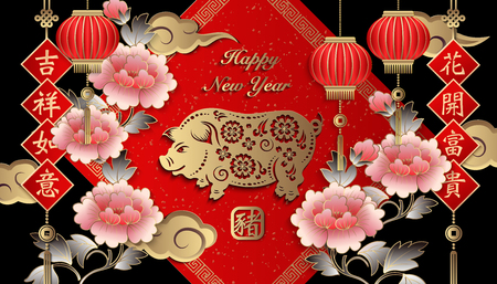Happy Chinese new year retro gold relief peony flower lantern pig cloud and spring couplet. (Chinese Translation : Pig) Illustration
