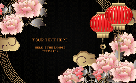 Happy Chinese new year retro gold relief peony flower lantern cloud and round lattice tracery frame