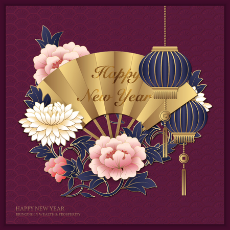 Happy Chinese new year retro purple golden relief peony flower lantern and folding fan. Vettoriali