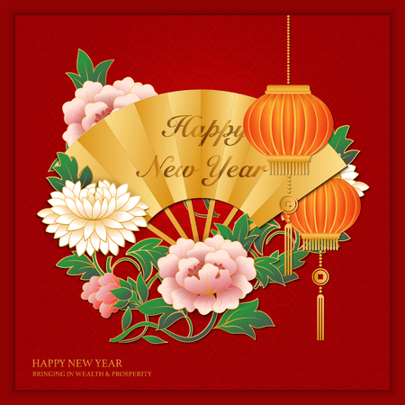 Happy Chinese new year retro red golden relief peony flower lantern and folding fan.