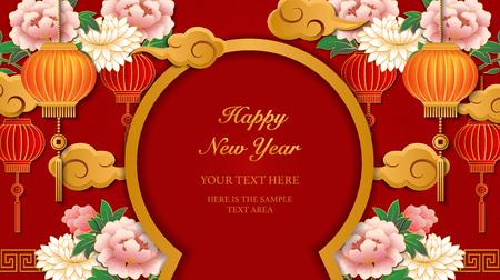 Gelukkig Chinees nieuwjaar retro goud rood reliëf poeny bloem lantaarn wolk en ronde deurkozijn. (Chinese vertaling: gelukkig nieuwjaar)