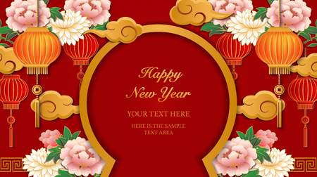 Happy Chinese new year retro gold red relief poeny flower lantern cloud and round door frame. (Chinese Translation : Happy new year) Illustration