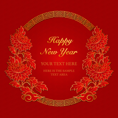 Happy Chinese new year retro red gold relief peony flower wreath frame.