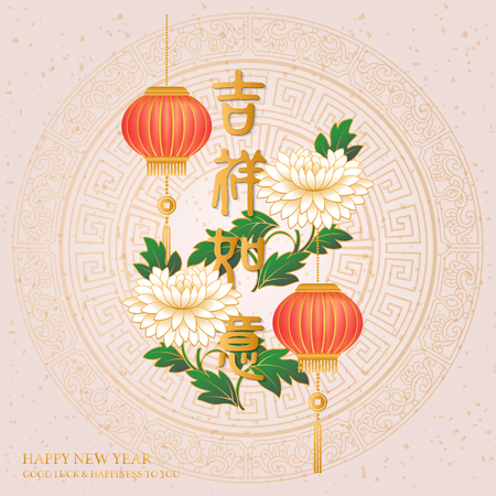 Happy Chinese new year retro elegant relief red peony flower lantern pattern auspicious word title. (Chinese Translation : Good luck and happiness to you) Illustration