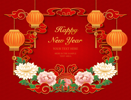 Happy Chinese new year retro gold red pink relief peony flower lantern and cloud lattice frame.