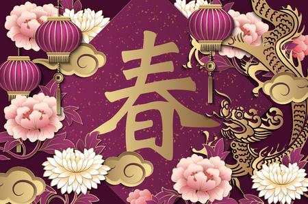 Felice anno nuovo cinese retrò oro viola rilievo drago peonia fiore lanterna nuvola e distico a molla. (Traduzione Cinese: Primavera)