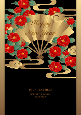 Happy new year retro Japanese style relief rec camellia flower cloud wave and golden folded fan.