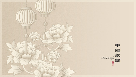 Elegant retro Chinese style background template botanic garden peony flower and traditional lantern. Translation for the Chinese word : Chinese style pattern Imagens - 122903289