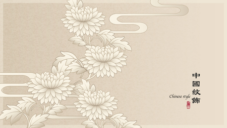 Elegant retro Chinese style background template botanic garden peony flower leaf and curve wave. Translation for the Chinese word : Chinese style pattern
