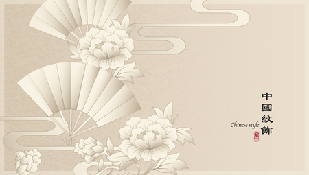 Elegant retro Chinese style background template botanic garden peony flower and folding fan. Translation for the Chinese word : Chinese style pattern
