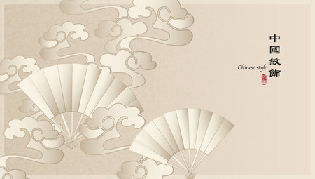 Elegant retro Chinese style background template folding fan and spiral curve cross cloud. Translation for the Chinese word : Chinese style pattern
