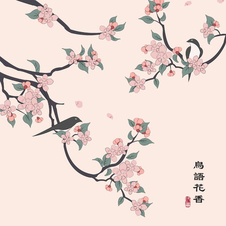 Retro colorful Chinese style illustration birds standing on a blooming tree. Translation for the Chinese word : Birds and fragrance of flowers, characterizing a fine spring day.