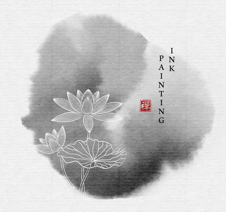 Watercolor ink paint art vector texture illustration circle stroke zen lotus flower. Translation for the Chinese word : Zen