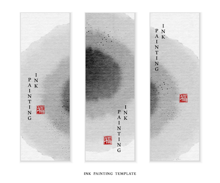 Watercolor ink paint art vector texture illustration banner background template round circle. Translation for the Chinese word : Blessing 스톡 콘텐츠 - 124822378