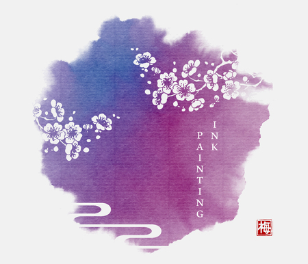 Watercolor ink paint art vector texture illustration plum blossom with purple background. Translation for the Chinese word : Plum flower Stock Illustratie