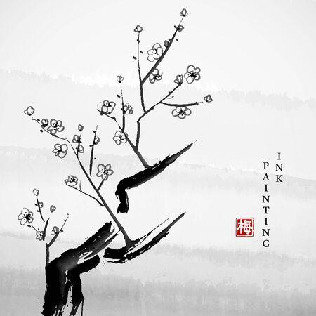 Watercolor ink paint art vector texture illustration plum blossom tree. Translation for the Chinese word : Plum flower Ilustração