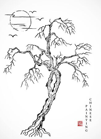 Watercolor ink paint art vector texture illustration landscape of withered tree and sunset. Translation for the Chinese word : Blessing