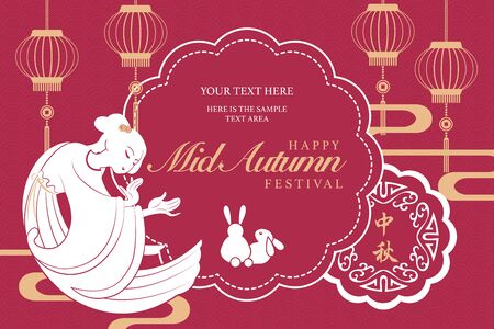 Retro style Chinese Mid Autumn festival design with mooncakes, lantern, rabbit and Chang E from a legend. Chinese word: Mid Autumn
