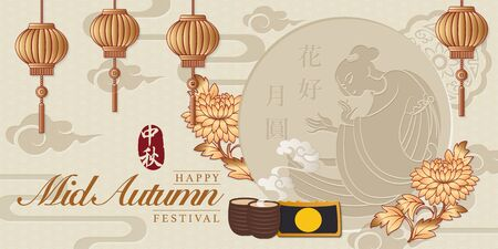 Retro style Chinese Mid Autumn festival design with moon, flower, lantern, tea, mooncakes and Chang E from a legend. Chinese word: Blooming flowers and full moon