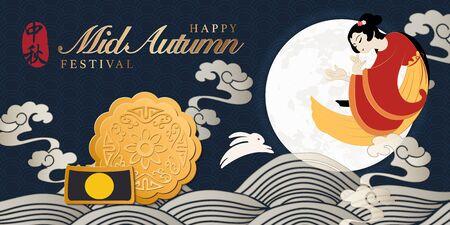 Chinesisches Mid-Herbst-Festival-Design im Retro-Stil mit Vollmond, Mondkuchen, Spiralwolke, Welle, Kaninchen und Chang E aus einer Legende. Chinesisches Wort: Mitte Herbst