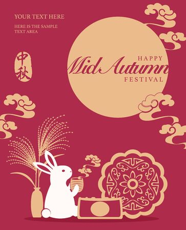 Retro style Chinese Mid Autumn festival design with cute rabbit drinking hot tea and enjoying the beautiful full moon. Chinese word: Mid Autumn Çizim