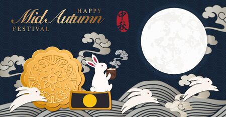 Retro style Chinese Mid Autumn festival design with mooncakes, spiral cloud, wave and rabbit drinking hot tea enjoying the full moon. Chinese word: Mid Autumn